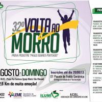 "Prorrogadas as inscrições para a Corrida ""Volta ao Morro"""
